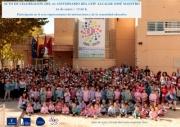 24 de enero: Acto de presentación del 25 aniversario del CEIP Alcalde José Maestro.